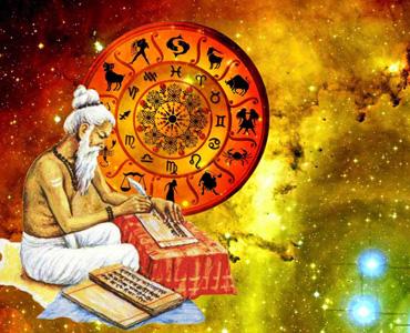 Horoscopic Consultancy